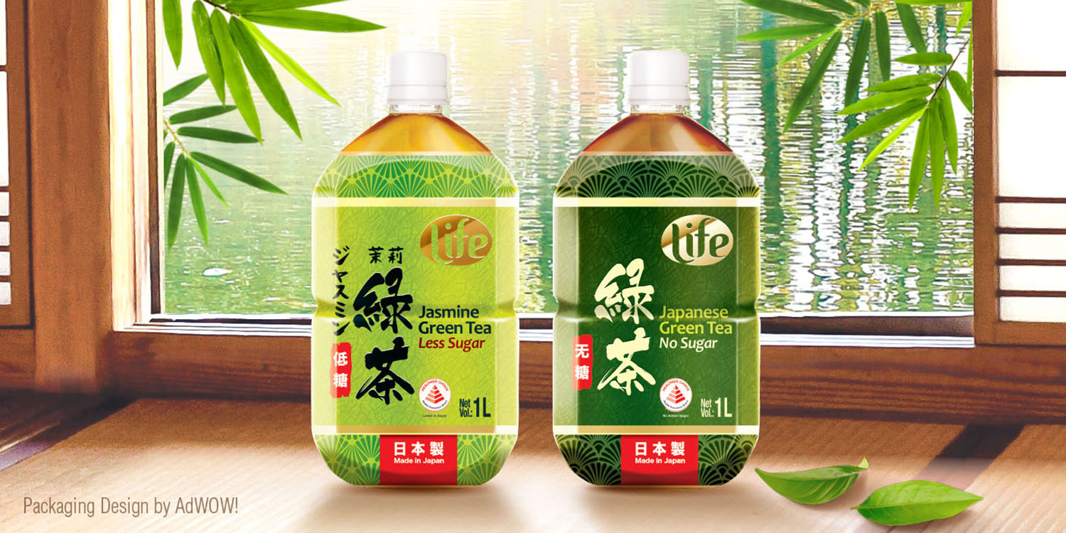 LifeGreenTea
